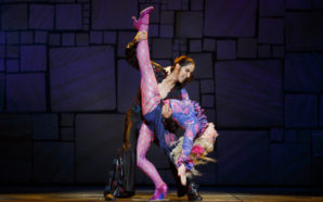 """Stephen Diaz (Rudolpho) and Darcy Stewart (Mrs. Wormwood) in """"Matilda the Musical"""" Photo Credit: ©2016, Joan Marcus"""