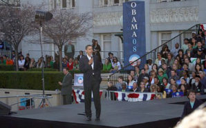 President Barack Obama speaks to the crowd in Oakland, Calif., in 2007. Photo Credit: Devin Kearns/Wikimedia Commons
