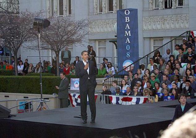 President Barack Obama speaks to the crowd in Oakland, Calif., in 2007. Photo Credit: Devin Kearns/Wikimedia Commons