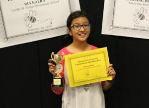 Spelling Bee championship