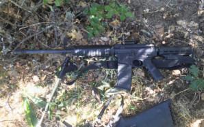 Drug and Gun Bust in Santa Clara County